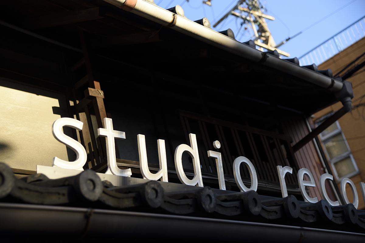 https://www.record-jp.com/class_nagoya/images/shumoiku-kanban-logo-hp.jpg