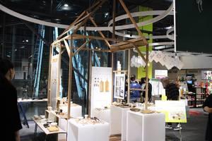名古屋国際デザインセンターに期間限定ショップ