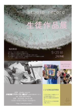 生徒作品展2018.jpg