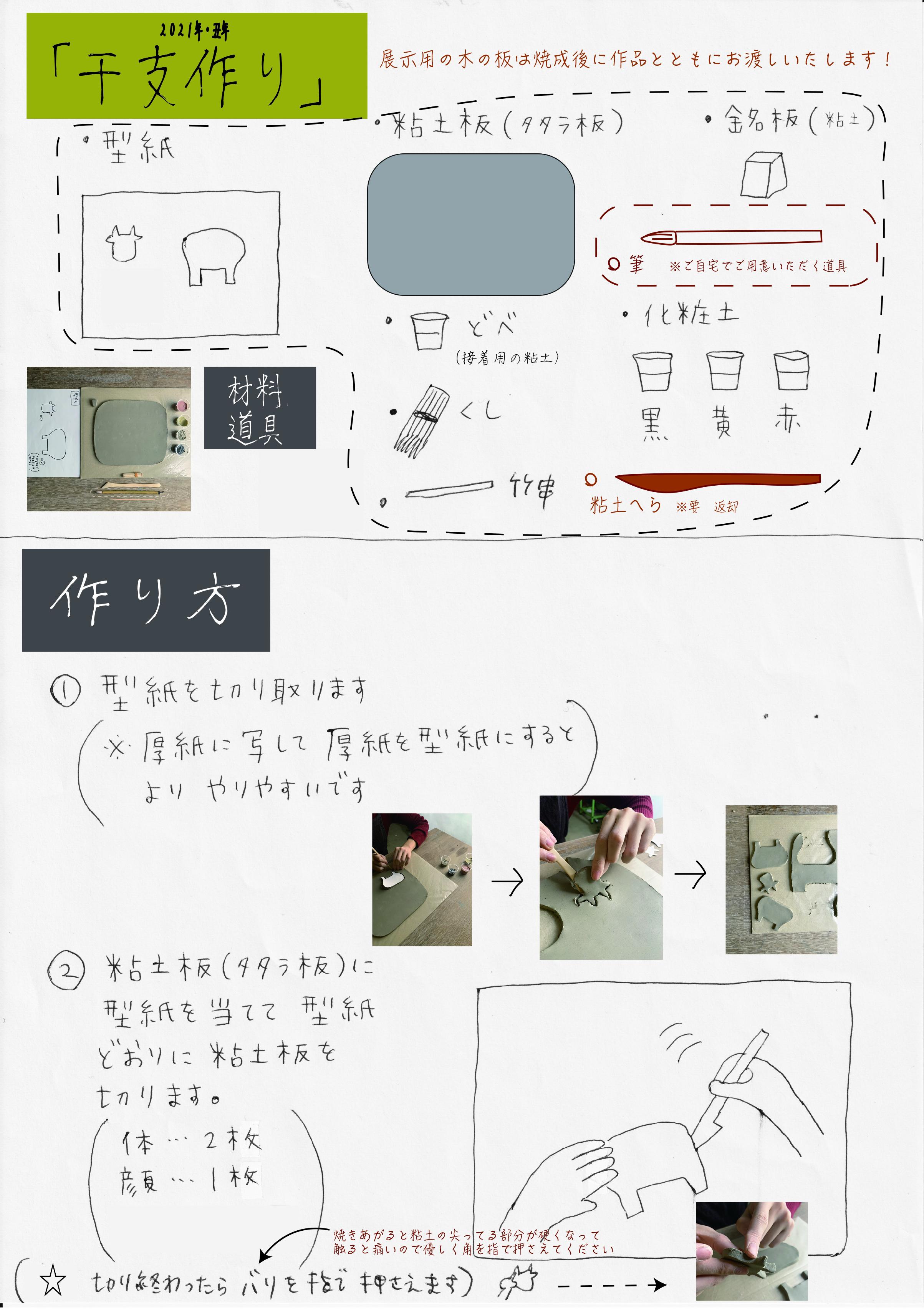 https://www.record-jp.com/news/entry_images/%E5%B9%B2%E6%94%AF-001.jpg