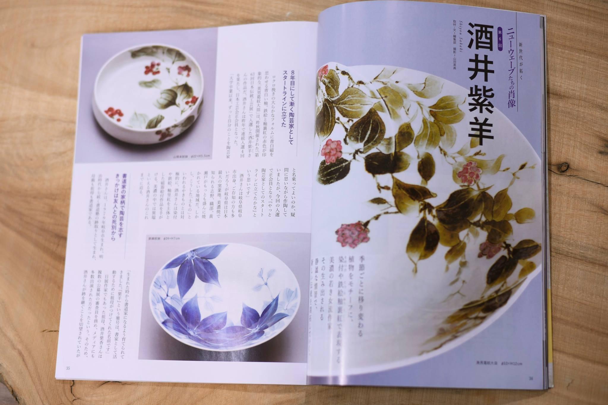 http://www.record-jp.com/news/entry_images/17349842_1439004239498535_1071718715647538832_o.jpg