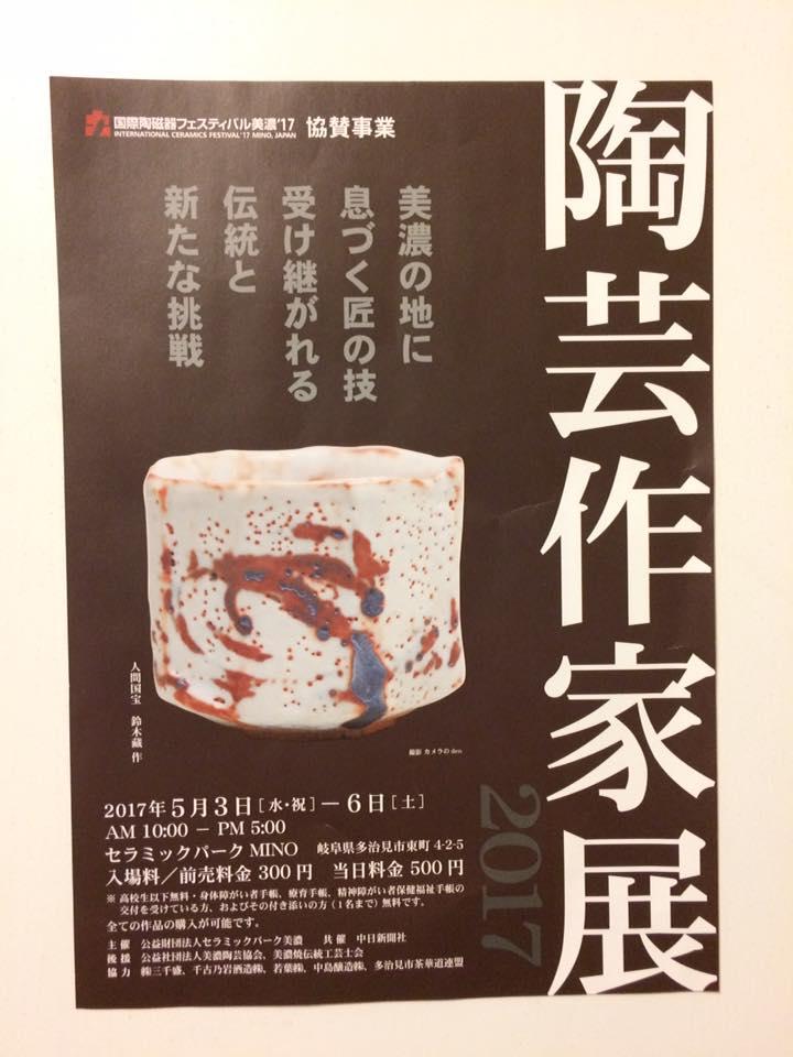 http://www.record-jp.com/news/entry_images/18033222_1482082351857390_1421422536938368986_n.jpg