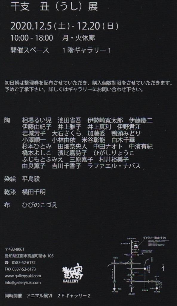 https://www.record-jp.com/news/entry_images/20201201184408.jpg