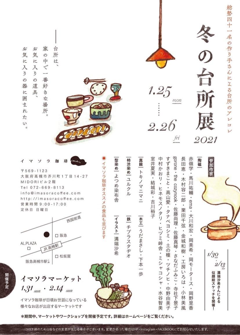 https://www.record-jp.com/news/entry_images/IMG_6701.jpg
