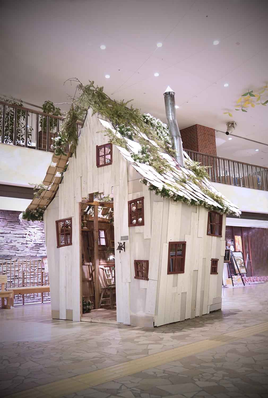 クリスマス・ハウスとツリー