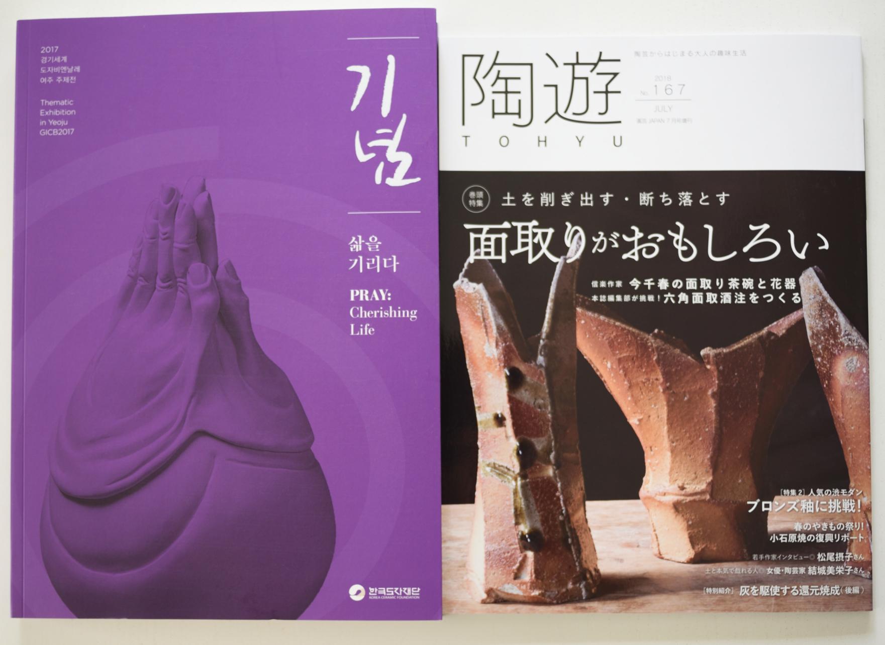 http://www.record-jp.com/news/entry_images/koreaandtohyu.jpg