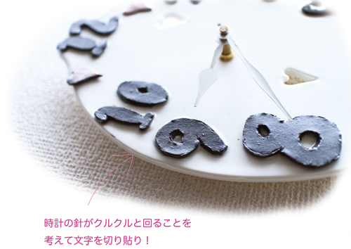 http://www.record-jp.com/news/entry_images/natukidstokeiA.jpg