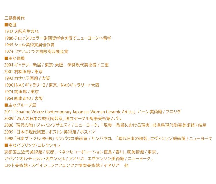 mishima-profile.jpg