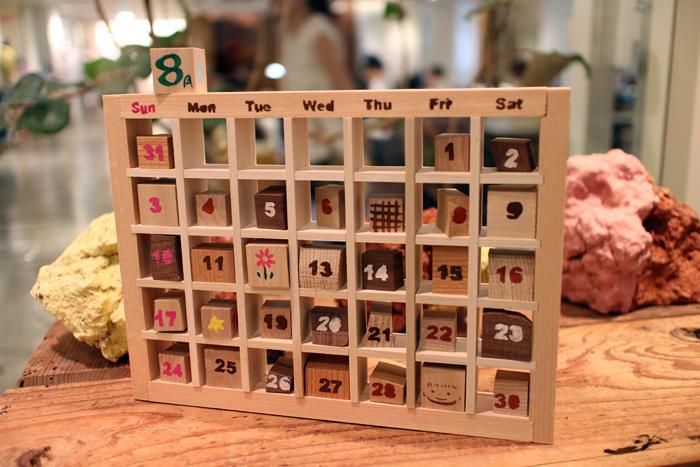 kids木のカレンダー1